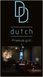 dutchpg-mobile